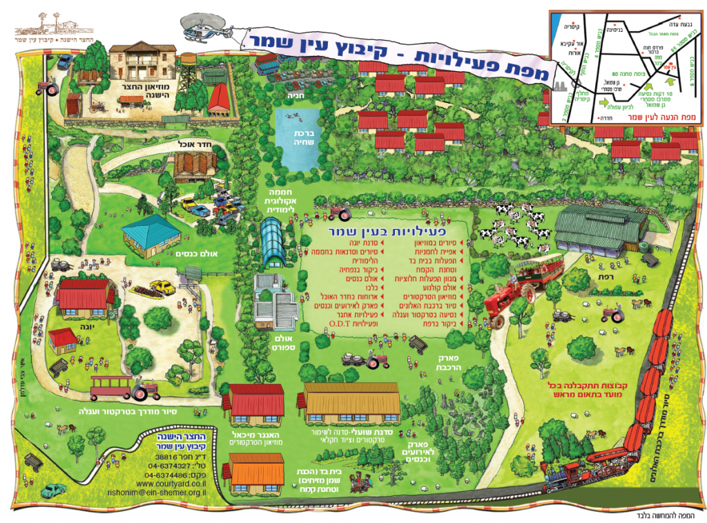 kibbutz-ein-shemer-activities-map