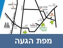 מפת הגעה